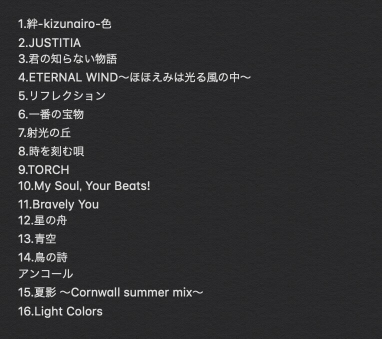 Lia 20th LIVE 2019 大阪 セットリスト